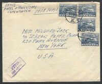 Denmark 1947 Diesel Locomotives 40o x 4 on airmail MeF cover to USA