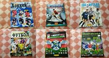 Panini empty albums Soccer, Hockey in good condition