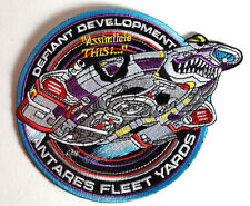 "Star Trek Defiant Development 5.5"" DELUXE Embroidered Patch-FREE S&H(STPAT-FC02)"