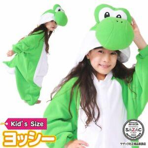 SAZAC Super Mario Brothers Yoshi Costume Unisex Children 130 Size Kids Japan New