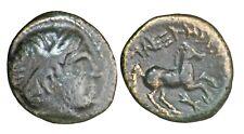Kingdom of Macedon: Alexander III 'the Great' AE16