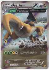 Pokemon Card XY Booster Part 6 Emerald Break Dragonite R XY6 1st JP 043/078
