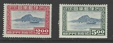 Japan # 446-447 Mnh Steamer In Beppu Bay