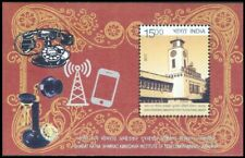 2017 INDIA STAMP - BHARAT RATAN BHIM RAO AMBRDKAR - ₹15 - MINIATURE SHEET
