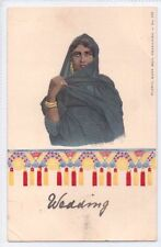 Egypt Posted Collectable African Postcards