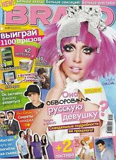 Kinder- & Jugendzeitschriften