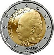 Pièce 2 euros commémorative GRECE 2017 - Nikos Kazantzakis - UNC