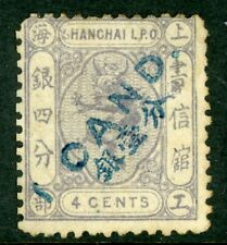 China 1873 Shanghai 1 Cand/4Cents Lilac Small Dragon Perf 12 Unwmk Mint F423