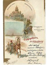 Postcard - Petersburg, Russia, 1901. Postmark Interest ?