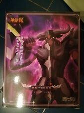 Gordon Minotaur spectre Saint Seiya Myth Cloth Kaka