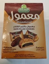 Maamoul date Rempli Cookies-Pâtisseries remplis de dates - 350gm (10 pcs dans chaque)