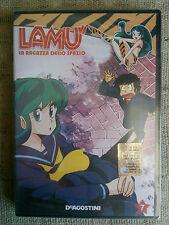 Lamù la ragazza dello spazio n. 7 - cartone animato  DVD NUOVO SIGILLATO