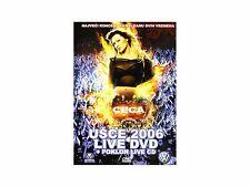SVETLANA CECA VELICKOVIC RAZNATOVIC LIVE DVD CD KONCERT USCE BEOGRAD 2006