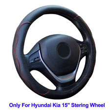 """For Hyundai Kia Steering Wheel Cover High PU Leather 14.57"""" (37CM) to 15"""" (38CM)"""