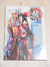 Free shipping Doujinshi Samurai Spirits Majikina Mina Nakoruru/Mie Nekoi