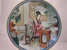 Post - 1940 Antique Japanese Plates