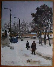 Russian Ukrainian Soviet Oil Painting impressionism Cityscape snow winter