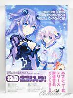 3 - 7 Days | Neptune Series Hyperdimension Visual Chronicle Art Book from JP