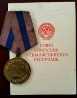 Russian Medal 'For the Liberation of Prague' with Original Document 1948 #316125