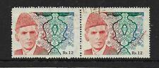 1994 Pakistan - Mohammed Ali Jinnah - Horizontal Pair - Used.