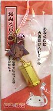 Lucky Star Tsukasa Phone Strap Licensed NEW