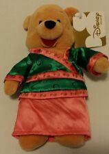 "Winnie the Pooh Japanese Japan Kimono Pooh Bear 8"" Disney Exclusive - NWT"