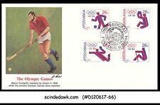 YUGOSLAVIA - 1984 OLYMPIC GAMES / HOCKEY - 4V - FDC (ID:B183)
