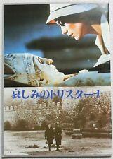 CATHERINE DENEUVE Tristana MOVIE PROGRAM BOOK 1984 RARE JAPAN F/S