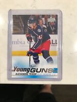 2019-20 UPPER DECK SERIES 1 YOUNG GUNS ALEXANDRE TEXIER