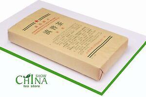 1973 Vintage Chinese Aged Puer Brick Tea * Famous Cultural Revolution Tea Brick