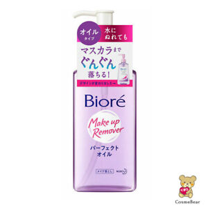 ☀Kao Biore Makeup Remover Perfect Cleansing oil 230ml From Japan F/S