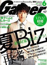 Gainer Japanese Fashion Magazine June 2011 Japan