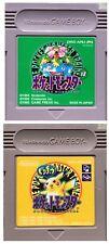 SAVE OK* Pokemon GREEN YELLOW Set Game Boy Gameboy GB GBA GBC JAPAN Import