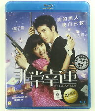 My Lucky Star (Region A Blu-ray) New (English Subtitled) 非常幸運 Zhang ZiYi 章子怡