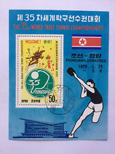 Bloc FDC Corée Mi:KP HB1832. Table Tennis World Championships. 1979