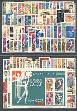 RUSSIA - 1963 complete year MNH