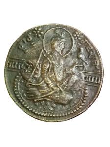 Sikh Token of Guru Gobind Singh Ji,Rare Antique Mulmantar token