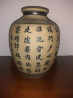 """Vtg Asian Ceramic Vase with Hand Painted Chinese Symbols~8"""" Tall - Pottery Vase"""