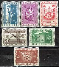 Belgium Un Agencies stamps set 1958 Mnh 448-51 $16