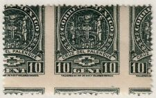 Mexico,Scott#733,10c,pair imperf,Shifted printing,Color BLACK,MNH