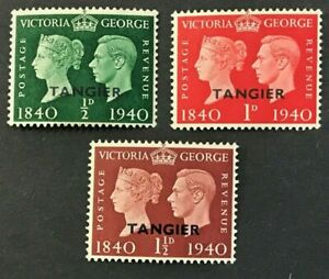 TAGGIER BRITISH P.O Sc#518-520 1940 Centenery of stamp Mint NH OG VF/XF (O-103)