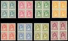 Transjordan 1927 short set to 50m in blocks of four MNH/MLH. SG 159-166.