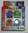 1998 Takara Transformers BEAST WARS II Pocket Beasts Set B RARE brand new