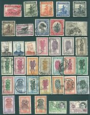 BELGIAN CONGO 1942-1955 used stamp & postmark collection