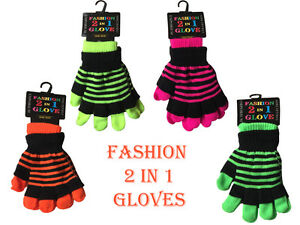 FASHION GLOVES  2 IN 1 Magic Gloves in 4 DIFFERENT COLOURS (one size ) Lot