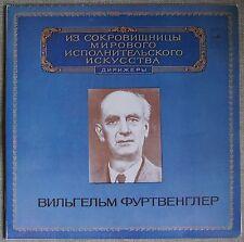 FURTWANGLER TIBOR DE MACHULA SCHUMANN Concerto BRUCKNER Symphony No.5 USSR 2LP