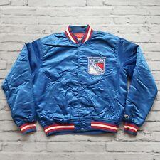 Vintage 90s New York Rangers Satin Jacket by Starter Size L NHL