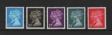 """GB Stamps 1990 Machin Definitive """"Double Heads"""" Issue set - U/M"""