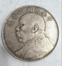 Real China 1919 Year Fatman Silver One Dollar Coin Republic Yuan Shi Kai Empire
