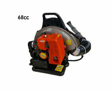 68CC power backpack Garden Yard Petrol Leaf Blower 2-Strokes Outdoor leaf vacuum
